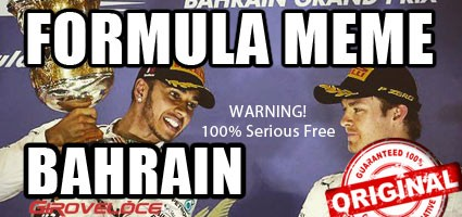 meme del bahrain