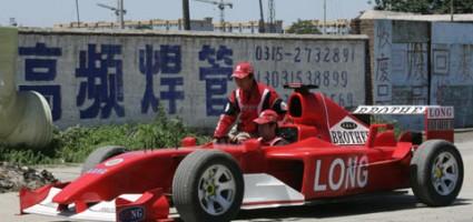 f1 cinese