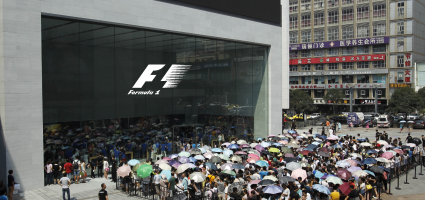 f1 store